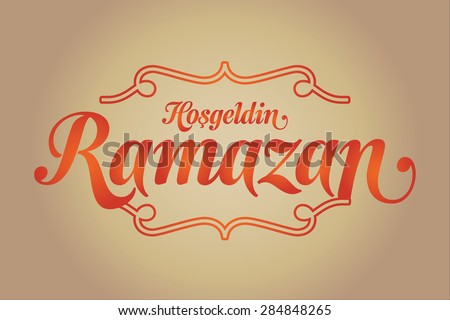 Welcome Ramadan (Turkish: Hosgeldin Ramazan) greeting card. Holy month of muslim community Ramazan background with hanging arabic pattern. Gold background