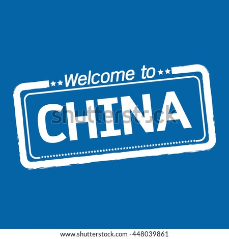 Welcome to CHINA illustration design