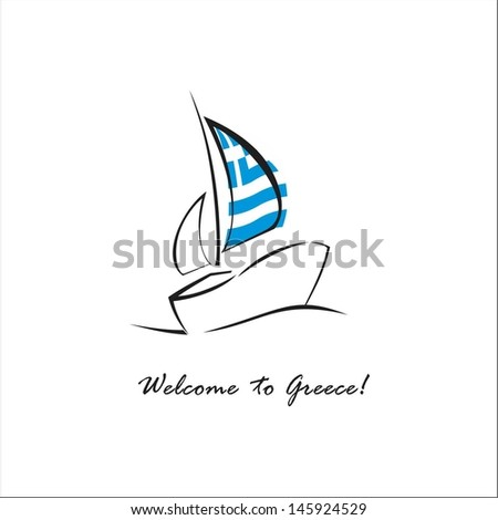 Welcome to Greece - stock vector