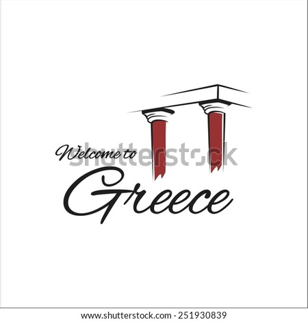 Welcome to Greece Knossos - stock vector