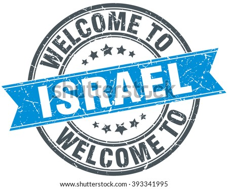 welcome to Israel blue round vintage stamp