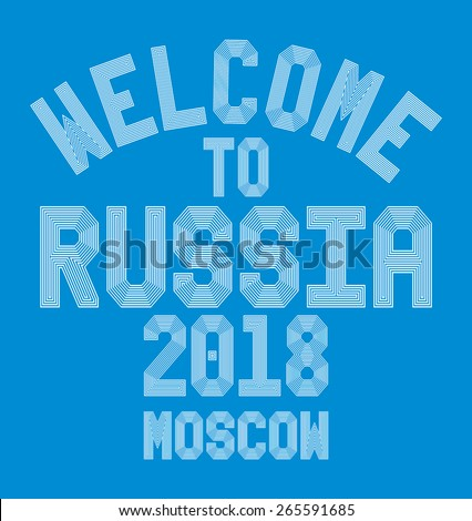 welcome to russia vector art