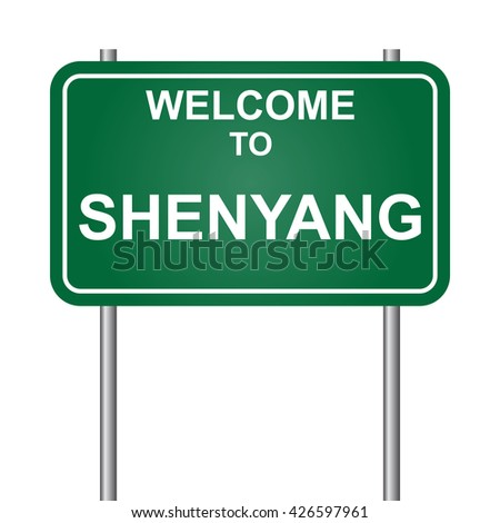 Welcome to Shenyang, green signal vector