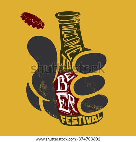 Welcome To The Beer Festival Poster Vector Illustration For Bars And Restaurants Handmade