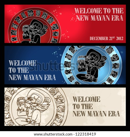 Welcome to the new Mayan age banner set. Vector illustration layered for easy manipulation and custom coloring. - stock vector