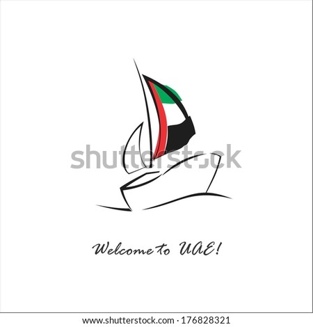Welcome to UAE - stock vector