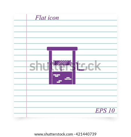 Well icon. - stock vector