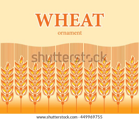 Wheat ears seamless ornament. Vector illustration. - stock vector