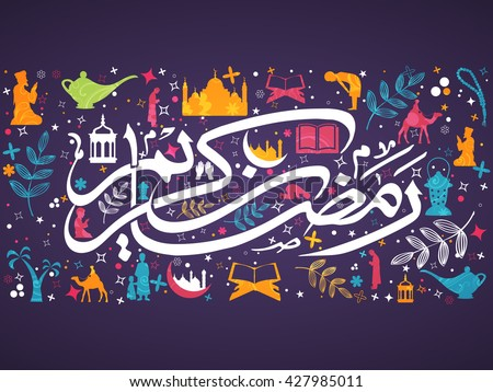 White Arabic Calligraphy Text Ramadan Kareem on different colourful islamic elements background for Holy Month of Muslim Community Festival celebration. - stock vector