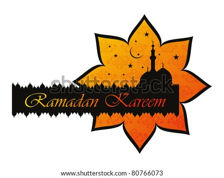 white background with isolated icon for ramazan kareem - stock vector