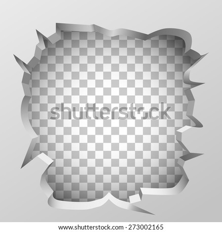 White broken wall concept. Clean vector illustration - stock vector