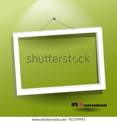 white frame on the wall - stock vector