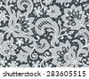 White Lace. Seamless Pattern. Floral Pattern. - stock vector