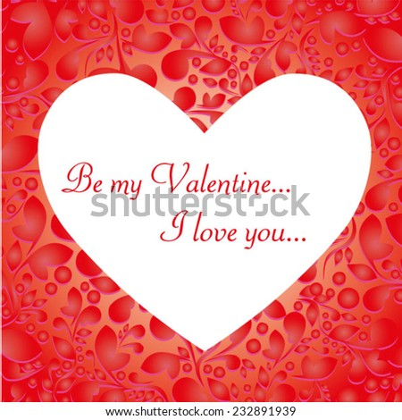 """White paper heart Valentines day card with sign """"Be my Valentine"""" - stock vector"""