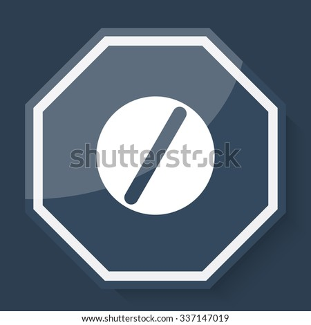 White Pill icon on plum blue web app button - stock vector