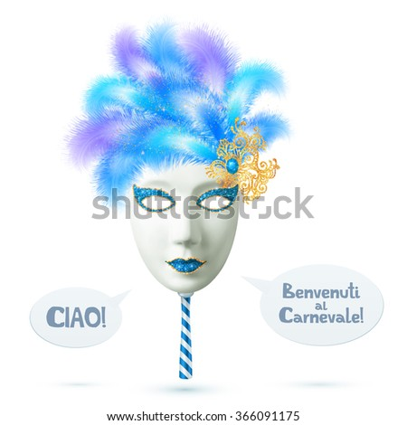 White Mask Stock Images Royalty Free Images Amp Vectors