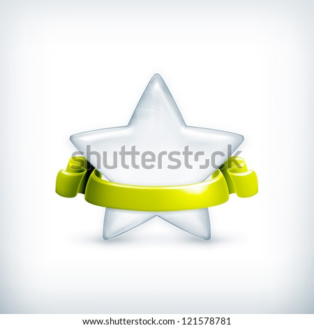 White star, award vector - stock vector