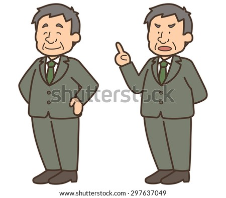 Whole body of the Business man./senior/(simple version) 2 - stock vector