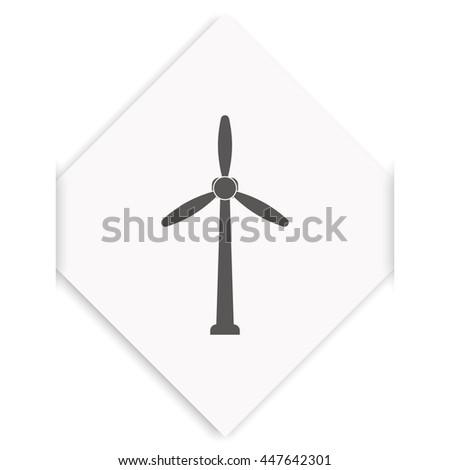Wind turbine icon. - stock vector