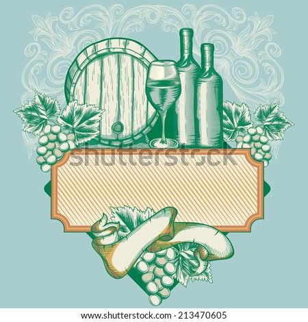 Wine glass, bottles & barrel with decorative grape leaves - stock vector