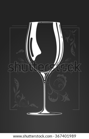 wine glass. vector hand drawn illustration in cartoon style. Negative space concept. sketch of logo. Decorative organic ornament on background - stock vector