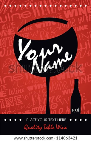 Wine label vector - stock vector