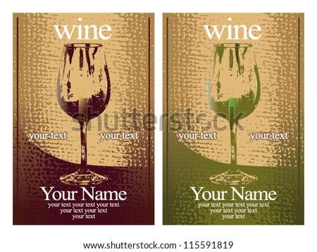 Wine label, vector - stock vector