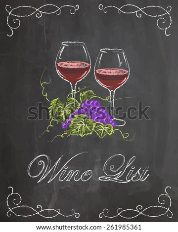 Wine list with two wine glasses and grape on chalkboard background - stock vector