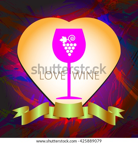 Wine tasting and love card, a pink glass with grape sign in a heart frame over a colored background with water color. Digital vector image. - stock vector