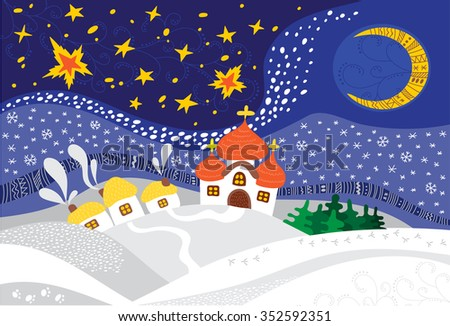 Winter Christmas night landscape with snow. Vector illustration of a snowy Christmas eve village. For invitations, greeting cards, scrapbooking, calendars, New Years and Christmas designs.  - stock vector