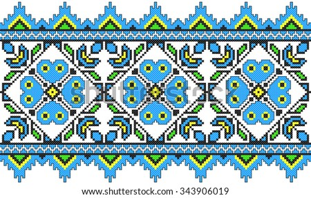 winter color vector seamless pattern. embroidered good like handmade cross-stitch ethnic Ukraine pattern. christmas background - stock vector