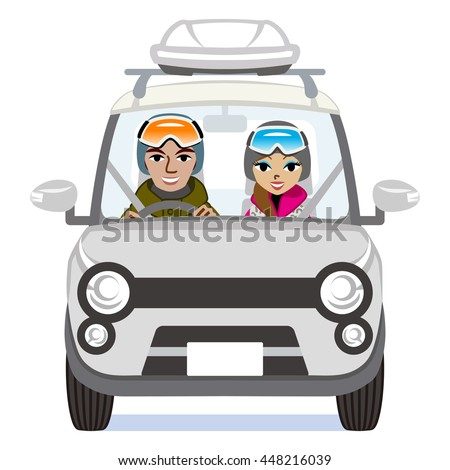 Winter fashion Couple riding the Silver car  - Isolated - stock vector