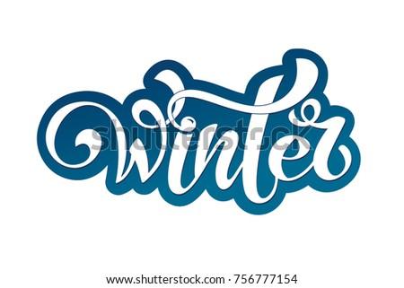 Winter handlettering inscription winter logos emblems stock vector winter handlettering inscription winter logos and emblems for invitation greeting card t m4hsunfo