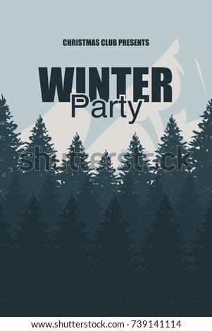 Winter Party Flyer Template Elegant Christmas Stock Vector