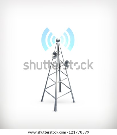 Wireless, vector icon - stock vector