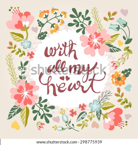 With all my heart. Stylish floral card in bright summer colors. Romantic card - stock vector