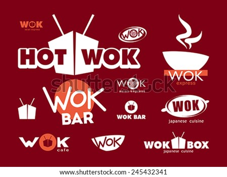Wok  labels, signs, symbols and design elements  - stock vector