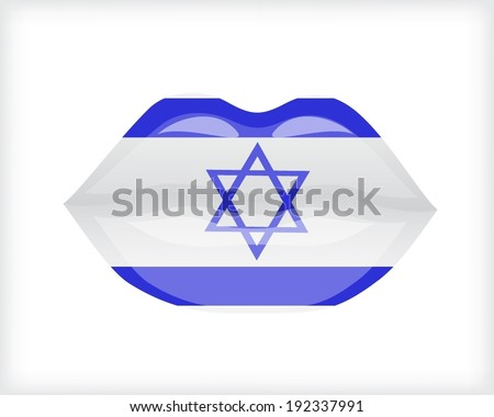 Woman lips with jewish flag - stock vector