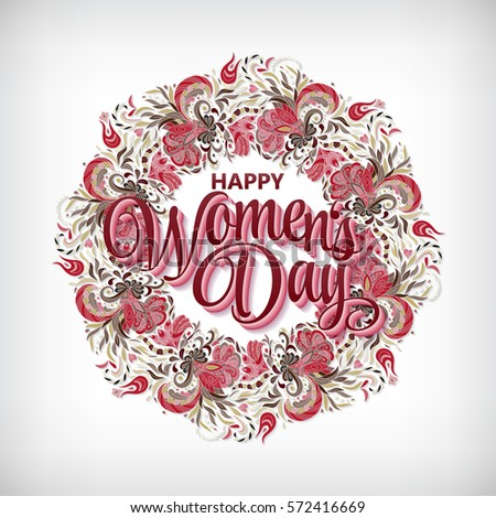 "Women's day design card template, vinous texture, abstract flowers wreath, hand drawn lettering "" Happy woman's day"" vector illustration eps10 graphic"