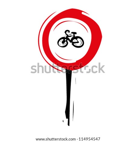 "woodcut engrave illustration of road sign ""No entry tor cycle"""