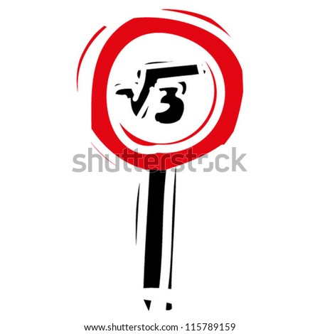 "woodcut engrave illustration of road sign ""speed limit square root of three"" - stock vector"