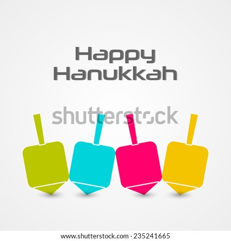 wooden dreidels (spinning top) for Hanukkah Jewish holiday - stock vector