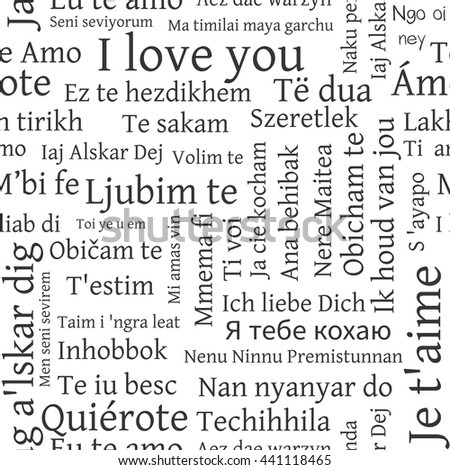 Word cloud pattern. Phrase I love you in different languages of the world. Vector seamless background on white.