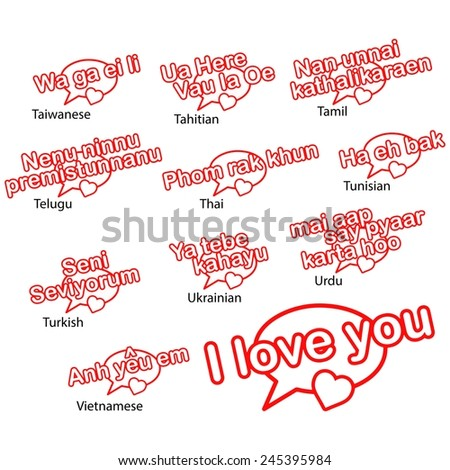 Word I Love You In Eleven Languages Love Concept