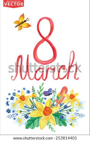 Words Spring with Watercolor floral group,branches,leaves,insects,letters .For poster.Greeting card with March 8,women day.Seasonal vintage vector Background - stock vector