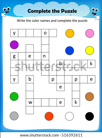 Marvelous Crossword Puzzle On Fruits Vegetables Theme Stock Photo 131230742 Hairstyle Inspiration Daily Dogsangcom