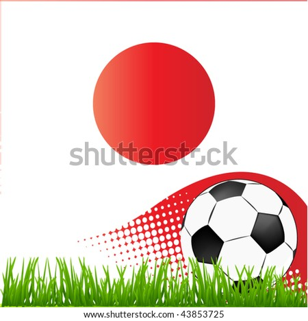 world cup japan - stock vector
