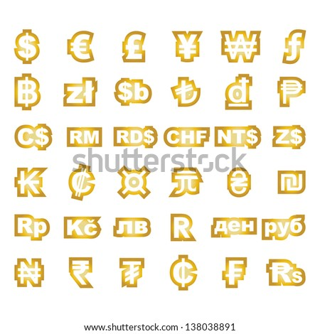 World Currency Symbol Vector Stock Vector 138038891 Shutterstock