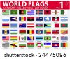 World Flags | Ultimate Collection | 287 flags | Volume 1 - stock vector