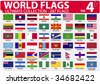 World Flags | Ultimate Collection | 287 flags | Volume 4 - stock vector